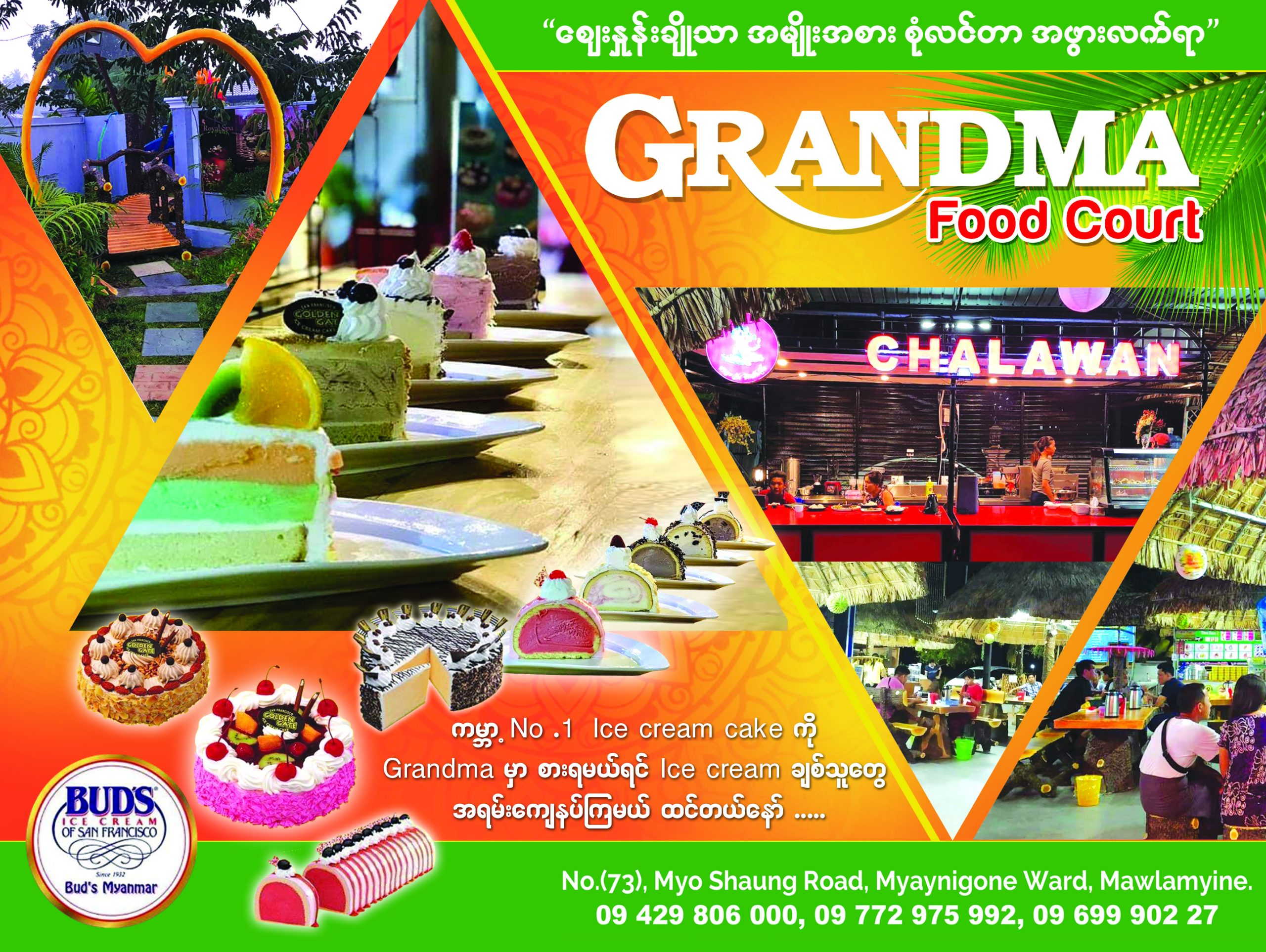 Grandma Food Court_(Ice Cream) - Copy